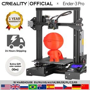 CREALITY 3D Ender-3 Pro Maschere di Stampa Della Stampante Magnetico Costruire Piatto Riprendere Stampa di Mancanza di Alimentazione KIT FAI DA TE Mean Well Alimentatore(China)