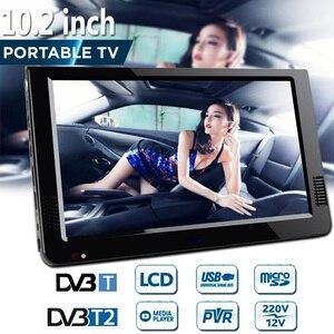 10.2 Inch 12V Portable Digital Analog Television DVB-T / DVB-T2 TFT LED HD TV Support TF Card USB Outdoor Audio Car Television