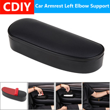 цена на 3 in 1 Anti Slip Mat Storage box Adjustable Car Elbow Support Left Hand Armrest Support Anti-fatigue For Travel Rest Support