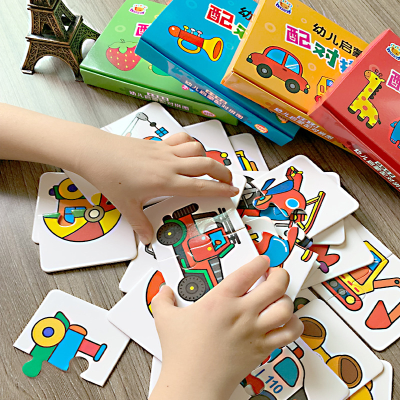 Kids Fun Matching Puzzle Cognitive Card Toy Animal Traffic Fruit Vegetable Early Education Puzzle Enlightenment Learning Cards