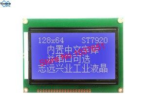 Image 4 - 12864 3.3v 5v ST7920 SPI module daffichage lcd vert bleu 12864B V2.0 1 pièces livraison gratuite