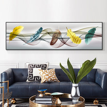 Modern Abstract Silky Feathers Painting On Canvas Print Nordic Poster Wall Art Picture For Living Room Home Decor Frameless