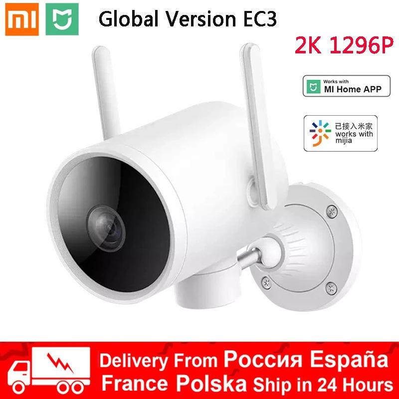 Global Version Xiaomi 2K 1296P EC3 Smart Outdoor Camera Waterproof IP66 WIFI Webcam 270 Angle IP Cam Dual Antenna Signal Mi Home