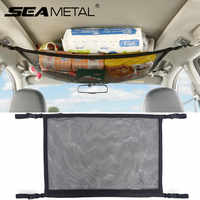 Bolsa de almacenamiento para techo de coche, asiento de almacenamiento de artículos diversos, redes de coche, red fija superior multifuncional, bolsillo de almacenamiento, accesorios interiores de coche