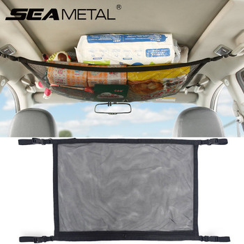 Car Roof Storage Bag Sundries Storage Seat Car Nets Multifunctional Top Fixed Net Pocket Storage Pocket Car Interior Accessories image
