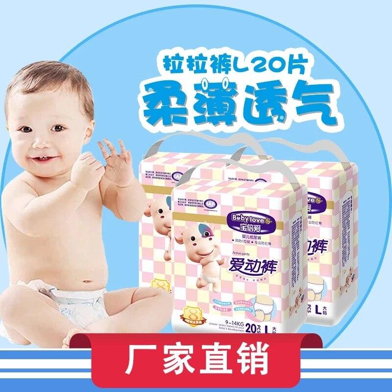 Po Times Pull Up Diaper Love Pants Men And Women Baotong For M22/L20/Xl18 PCs Soft Thin Core Body