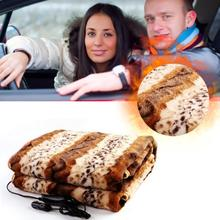 24V Car Electric Heating Blanket With Cigarette Lighter Quilt Large Truck Cushion(Color Random