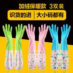 Plastikowe rękawiczki Do sprzątania wodoodporne naczynia Do mycia cienkie kaszmirowe lateksowe rękawice Do sprzątania x long w Rękawice do użytku domowego od Dom i ogród na