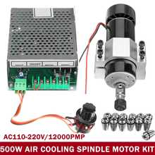 WOLIKE 500W AC 110-220V Air Cooling Spindle Motor with 52mm Clamp and Power Supply Speed Governor With 11Pcs ER11 Collet