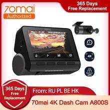 Автомобильный видеорегистратор 70mai 4K A800S, камера для приборной панели, с GPS, ADAS, UHD, 24 часовым мониторингом парковки, монитором SONY IMX415, 70mai A800, ...