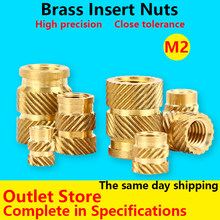 Insert Nuts M2/M3/M5 Double Twill Knurled Brass Nut Hot Pressed into Plastic Injection Hot-melt Brass Inset Nut