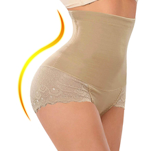 Shapewear Corset Panties Butt-Lifter Waist-Trainer Tummy Control Seamless High-Waist