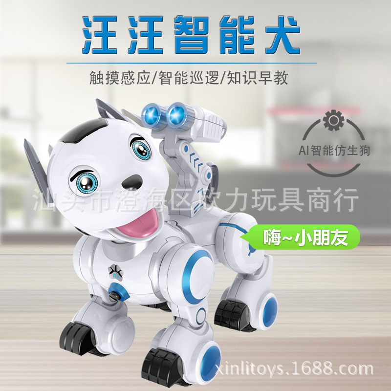 Пульт дистанционного управления динозавр робот ходячий Поющий электронная игрушка динозавр интерактивный пульт Дистанционного Управлени... - 3