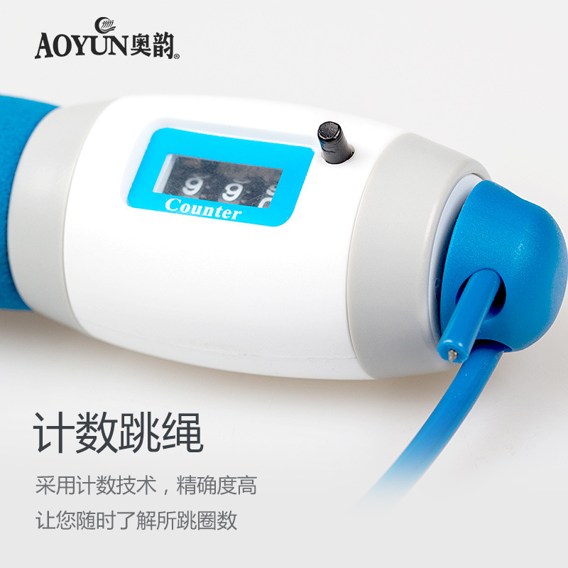 Jump Rope Adult Sports Losing Weight Children Count Jump Rope Men Fitness Fat Burning Young STUDENT'S The Academic Test For The