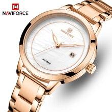 Naviforce 시계 여성 럭셔리 브랜드 간단한 쿼츠 레이디 방수 손목 시계 여성 패션 캐주얼 시계 소녀 시계 reloj mujer