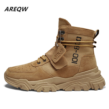 Sports Shoes British Wind with Flat Bottom Skid Autumn and Winter Martin Boots 10