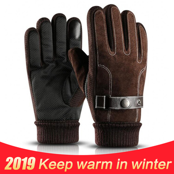 Ski Gloves Outdoor Sport Skiing Touch Screen Gloves Snowboard Waterproof Windproof Gloves Cycling Winter Warm Men Thermal Gloves 3000mah rechargeable battery pu leather windproof winter warm ski outdoor work motorcycle cycling electric heated hands gloves