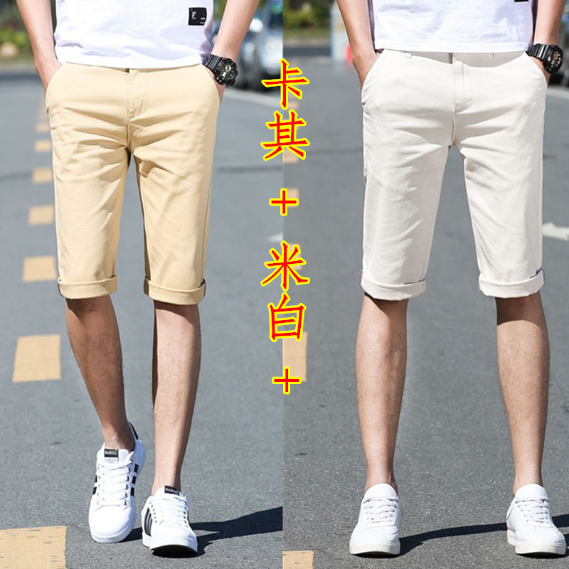 Shorts Cropped Trousers For Men Casual Loose-Fit 5 Short Slim Fit Shorts Summer Thin Section Capris Trend Summer Breeches