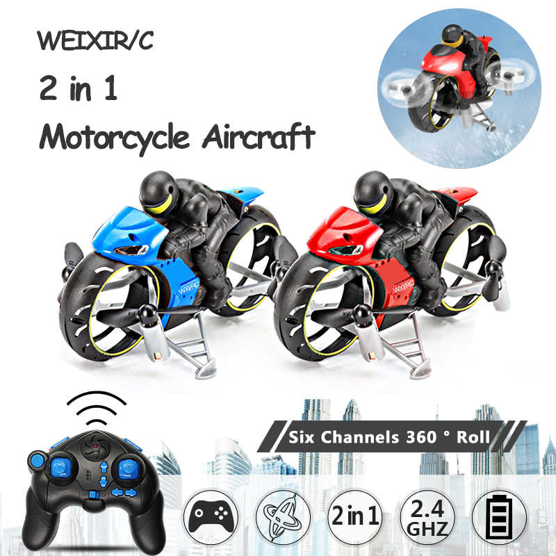 2.4G 2 In 1 Mini Moto Land Air Fly RC Flying Motorcycle Plane Remote Control Four-axis Drones Quadcopter Toys for Children Gift