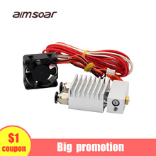 double in 1 out 2 extruder head J-head dual drive multi 3d printer parts