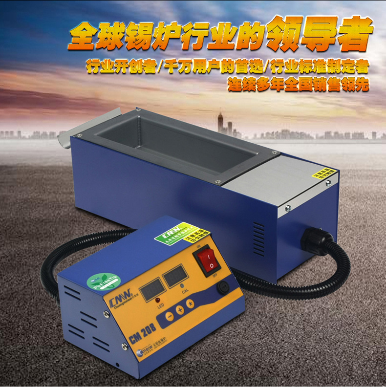 Square High Temperature Leadless Soldering Pot Split Tin Solder Furnace Tin Melting Digital Display 220V 110V CM-208 0-600C 900W