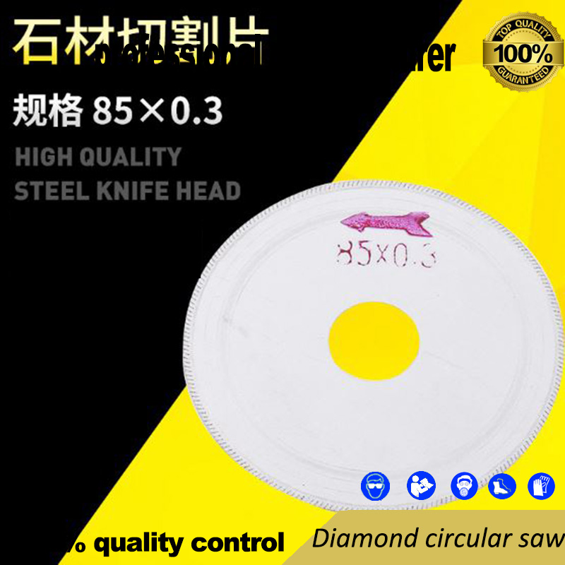 85mm Circular Diamond Disc Saw Blade  For Marble Stone Cement Wall Brisk And Road At Good Price And Fast Delivery