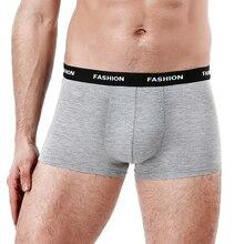 Sexy Men Boxer Soft Breathable Underwear Male Comfortable Solid Panties Underpants Cueca Boxershorts Homme For Men