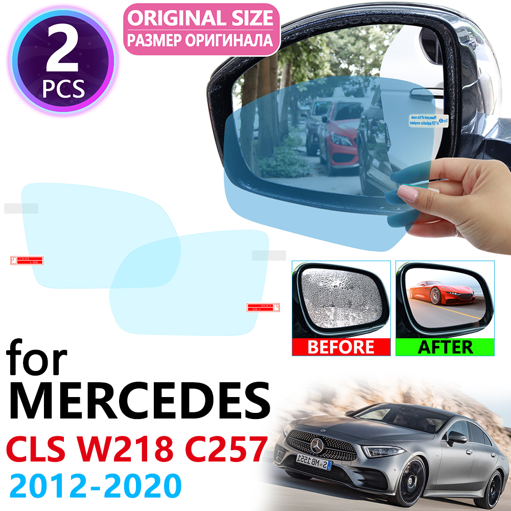 for Mercedes Benz CLS Class W218 C257 CLS350 CLS400 220 350 400 500 2012~2020 Anti Fog Film Cover Rearview Mirror Accessories image