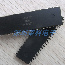 1pcs MC6800P MC68B00P DIP-40 In Stock