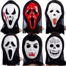 Novidade brinquedos assustadores halloween carnaval masker festa fantasma máscara facial horror gritante máscara para adulto assustador cosplay prop