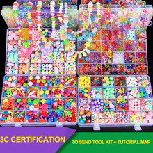 24 Grid DIY Handmade Beads Toys Children Weaving Bracelet Jewelry Necklace Making Toys Girls String Bead Puzzle