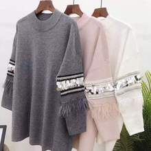 New Fashion Autumn Elegant Sequin Applique women long sweaters and pullovers Feather Tassel sleeve cashmere sweater pullover female loose jumpers pull femme nouveaute 2019