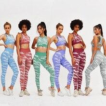 2020 kobiet zestawy gimnastyczne 2 sztuka joga kostiumy ćwiczenia Top + legginsy dla Fitness joga zestaw ubrania Camo bez szwu dres dla kobiet