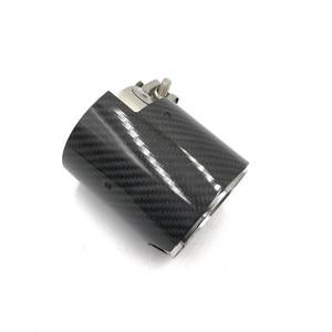 Image 5 - 1PCS Carbon Fiber Exhaut tips for BMW F87 M2 F80 M3 F82 F83 M4 Direct Fit Universal Exhaust Tip