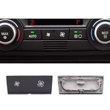 Автомобильный регулятор громкости воздуха для bmw 3 серии e84