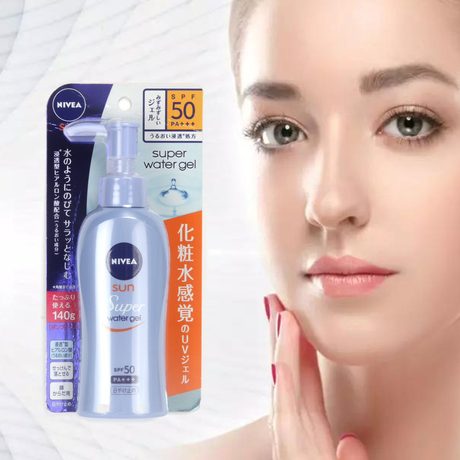 1pcs NIVEA Super SUN Protect Water Gel Sunscreen Hyaluronic SPF50/PA+++ 140g  Japan