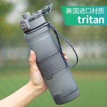 Bouteille d'eau de Sport 500/1000mlTritan avec corde, voyage en plein air, verres étanches, gobelet d'espace, écologique, boisson directe sans BPA