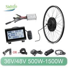 36V/48V 500W 1000W 1500W электрический велосипед мотор для центрального движения колеса спереди и сзади 20 дюймов 26 дюймов сильный Мощность BLDC мотор дл...