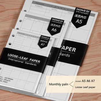 45 Sheets Six Hole Standard Loose-Leaf Paper for A5/A6/A7 Spiral Notebook Agenda  Monthly Weekly Plan Office/School Stationery 1