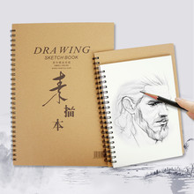 30 Sheets Thicken Backboard A4 Sketchbook Portable Drawing Paper Graffiti Hand Painting Sketchbooks for Drawing Art Supplies