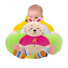 Infant Baby Seat Sofa Cover Anti-fall Cartoon Seat Children Plush Toy Chair Baby Sofa Cover Infant Chair Learning to Sit(China)