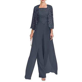 Tailor Alterations Clothes Tailor Store One Size Only Yoursbest Tailor Shop Custom Made Suits Tailor Shop Make mother bride фото