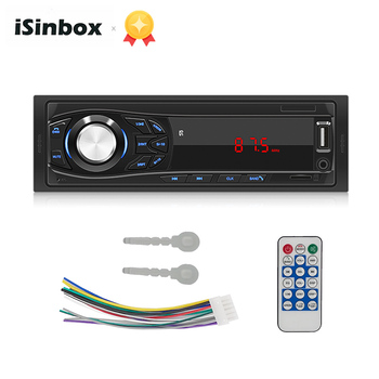 1din Car Radio Bluetooth MP3 Player AUX SD USB FM RCA Car Audio Stereo 1 Din Radios Para Auto 12v Receiver Remote Control kkmoon 1 din 12v univeral car dvd video player with bt 7010b vehicle mp3 stereo handfree autoradio audio wireless remote control