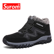 SUROM Quality Suede Mens Boots Outdoor Warm Fur Snow Boot Ankle Women Non-slip Rubber Sneakers Fashion Unisex Shoes Big Size 47