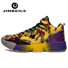 China Facebook Men Basketball Sneakers Air Retro 12 Anti-skid Tenis De Basquete 11 Jor Dan 9 Damping Basketball Shoes Men Sport jorge ben jor salvador