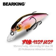 Bearking esquadrão minnow 95mm 14.8g 65mm 6g tungstênio sistema de peso sp iscas sortidas cores manivela wobbler manivela isca