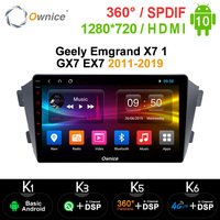Ownice Android 10.0 Car DVD player for Geely Emgrand X7 1 GX7 EX7 2011   2019 Radio Stereo GPS Navigation 8Core 4G LTE SPDIF DSP