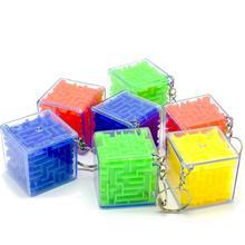 4 цвета головоломка Лабиринт игрушка головоломка игра вызов брелок лабиринт куб баланс развивающие игрушки дети брелки игрушки подарок
