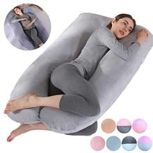 Женская u-образная Подушка для беременных, удобная съемная и моющаяся мягкая подушка, постельные принадлежности для всего тела, Подушка для беременных