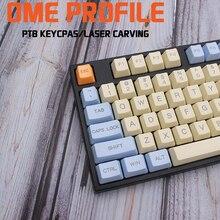 الميكانيكية 104 المفاتيح الألعاب
